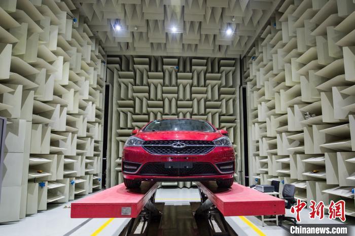 """【2020·指尖城市】中国自主汽车品牌奇瑞:创新成为发展""""密钥"""""""