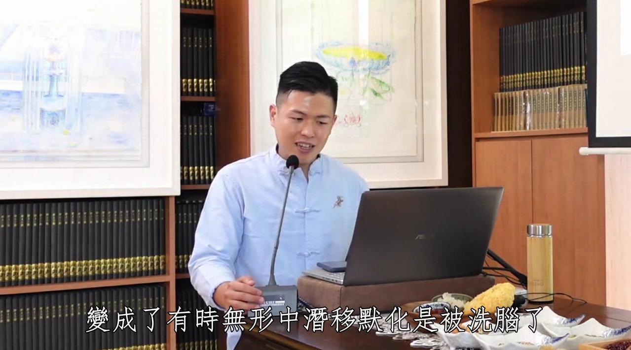 香港素厨邝梓罡谈素食营养(第1辑)