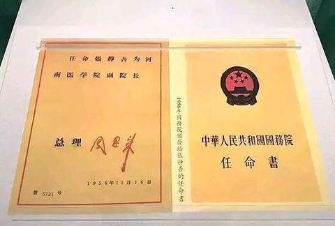 这个榜单,河南科技大学自然科学省内第2,社会科学第4