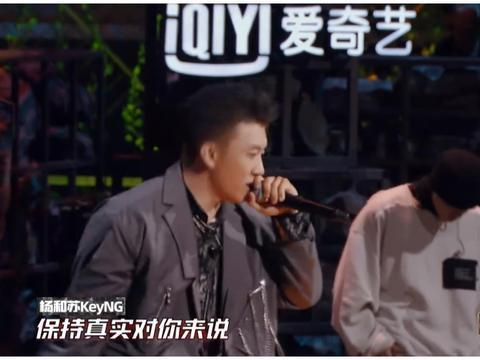 中国新说唱:魔王赛变成打歌会,杨和苏改词放水,大傻真被当傻子