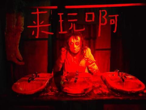 深圳欢乐谷万圣潮玩节夜场,等你来嗨玩!