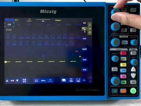 麦科信STO智能示波器按键旋钮区域详解