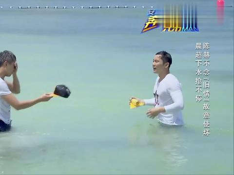 邓超骗李晨给他帽子,趁机抢夺漂流瓶,被李晨疯狂呛水报复!