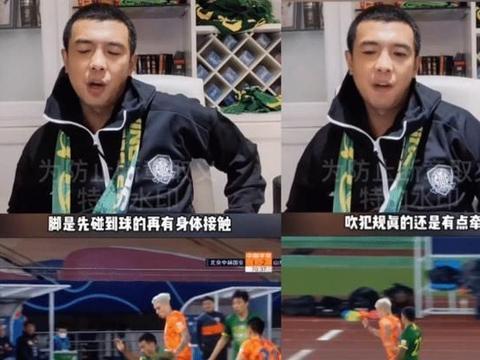 鲁能DJ:马宁天理难容!你不道歉就是个缩头乌龟!