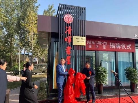 河南省辉县市:免费看书的书屋来了!