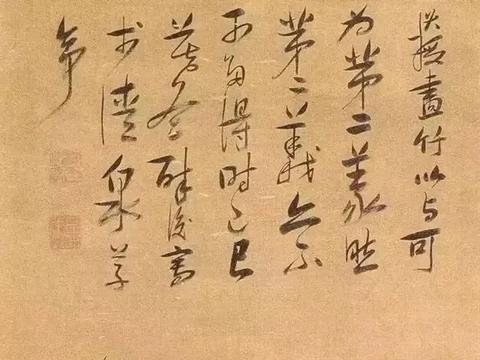 一代宗师陈洪绶,没有酒和女人不画画,这是真的吗?