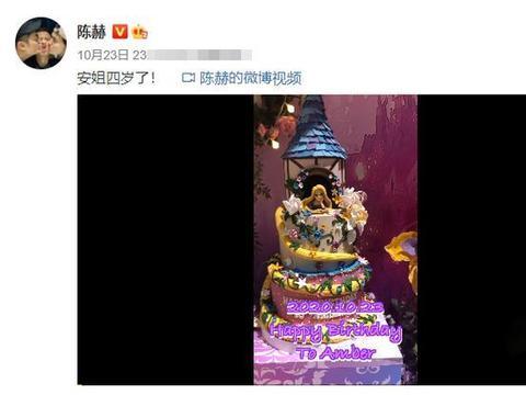 张子萱女儿过生日,陈赫承包游乐场庆生,玩得最开心的却是邓超