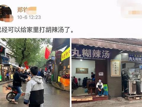 """孙锋卑微爱郑钧17年,没换来他浪子回头,为何转身被刘芸""""制服"""""""