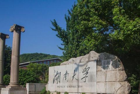 Us NEWS世界大学排名榜公布!中国大学的排名来啦!