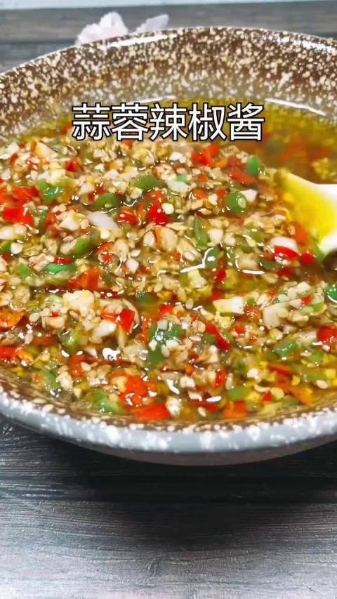 超级下饭的蒜蓉辣椒酱,有了它可以吃三碗饭……