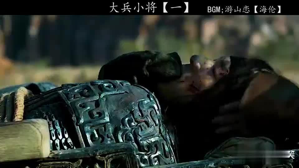 (一)小兵开局检到一把剑,一个将军俘虏 大兵小将  ·成龙