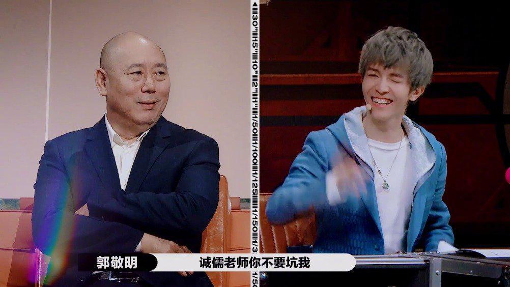 演员请就位下期预告有@郭敬明 @李诚儒 世纪大和解!!!