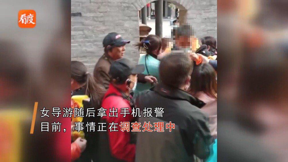 山西一男游客与女导游起冲突 女导游被打得满脸是血