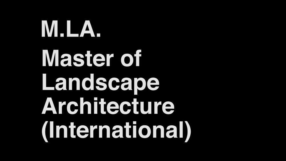 设计学院国际专业硕士项目简介(风景园林)