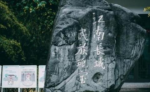 浙江也有一座江南长城,有1600年历史,门票65元游客不多