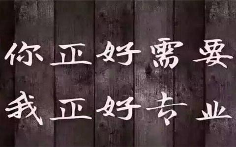 王铭鑫:黄金争夺千九,原油大跌3%;下周黄金原油走势前瞻布局