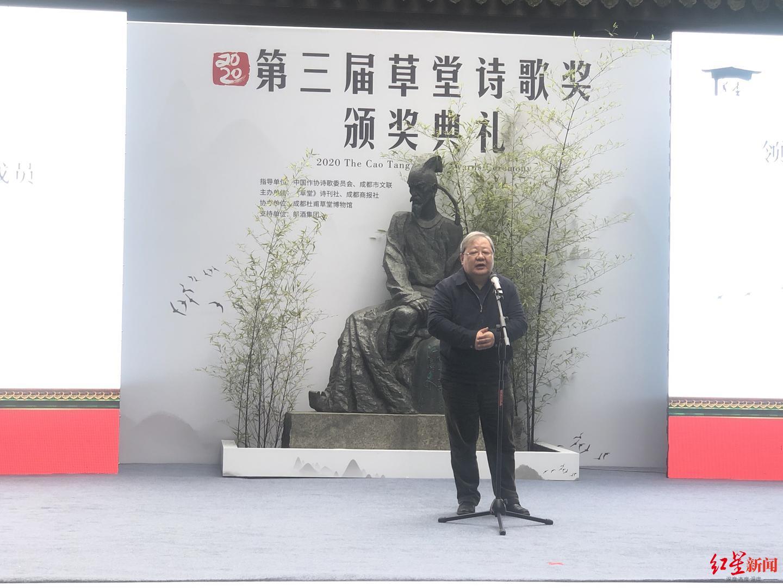 """中国作协副主席吉狄马加点赞""""草堂诗歌奖"""":向伟大的古典诗歌致敬"""