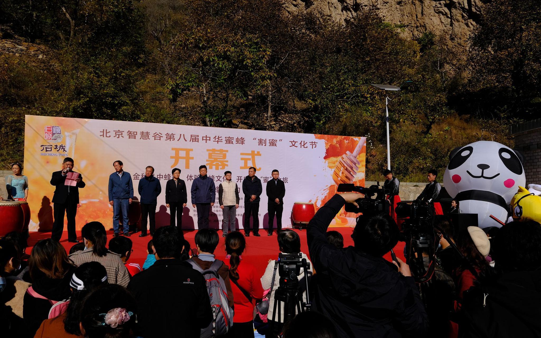 深山小村养本土蜜蜂 北京密云黄峪口村蜂农靠旅游增收图片