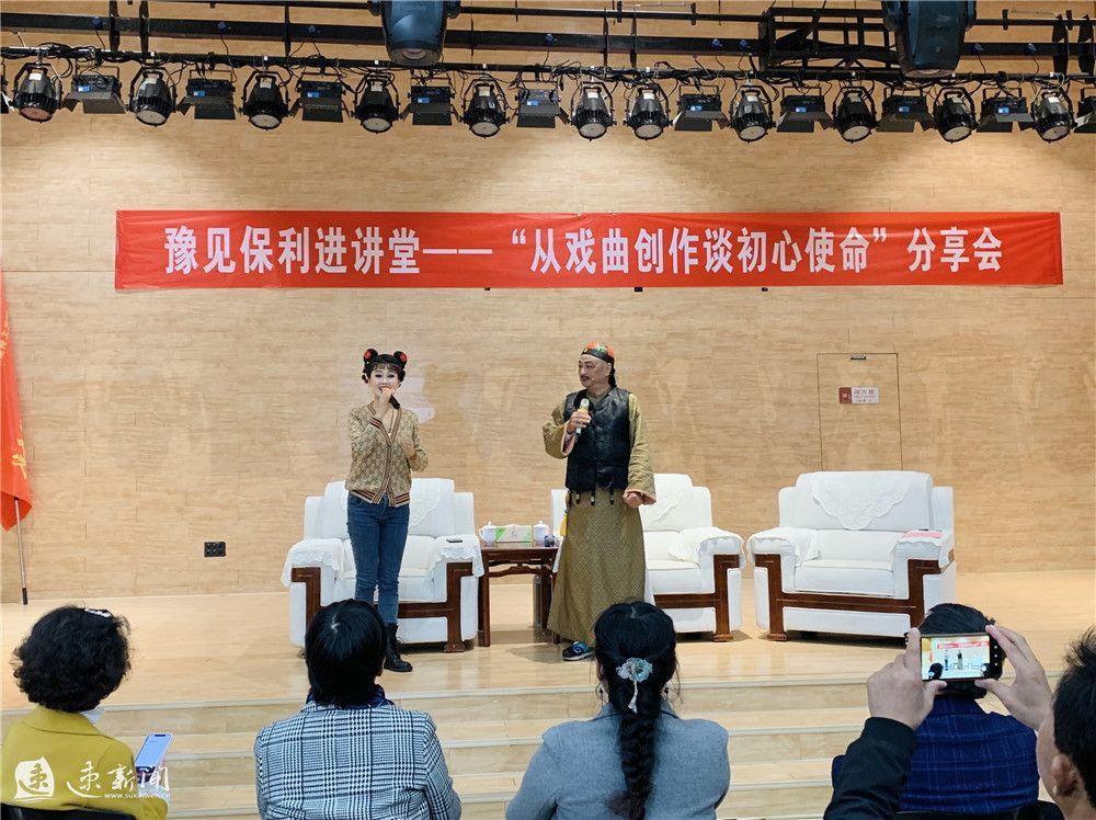 """过足戏瘾!2020""""紫金文化艺术节""""黄梅戏专场活动走进宿迁"""