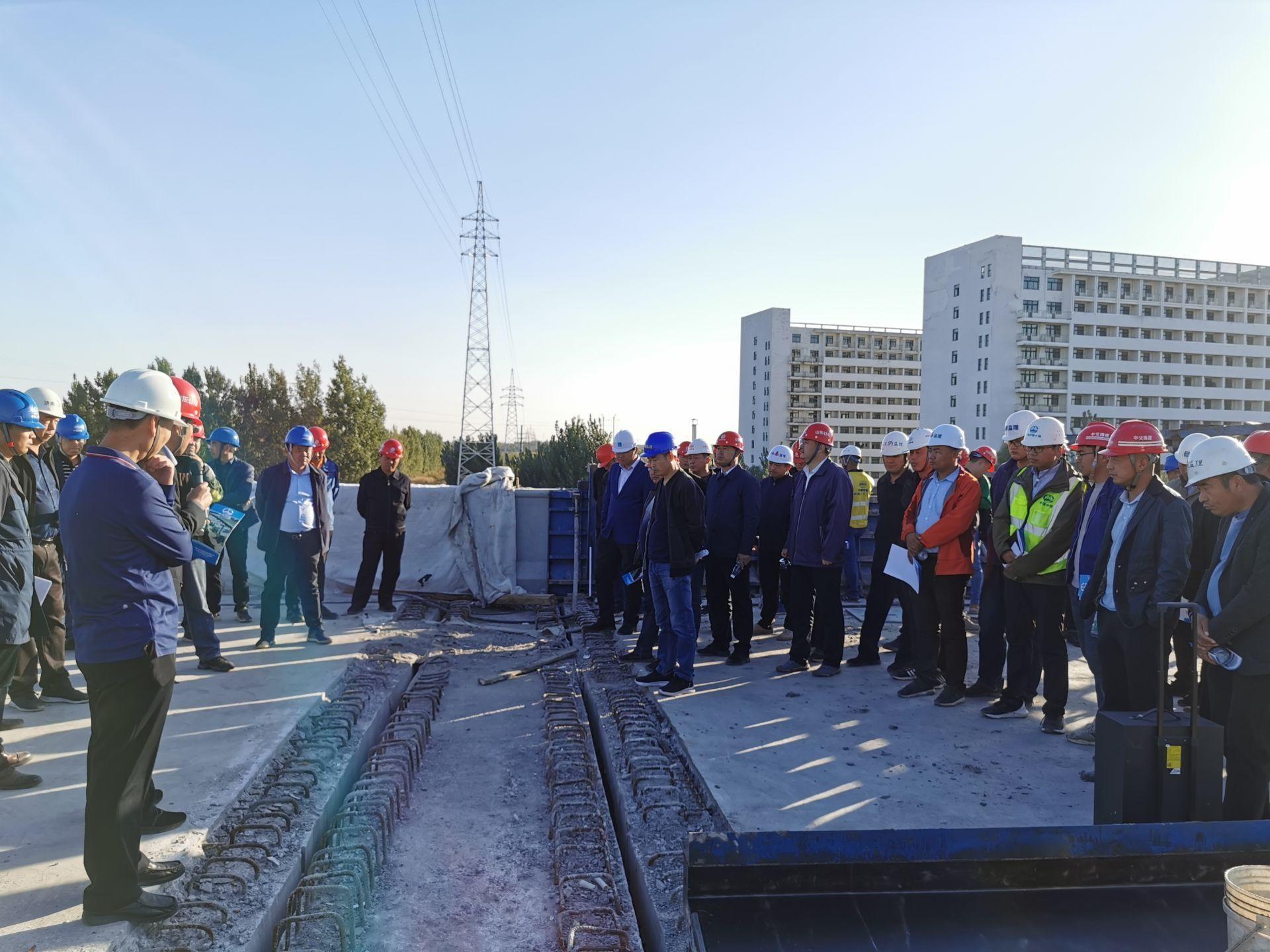 济宁内环高架项目举行桥梁桥面系施工质量现场观摩会