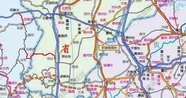 好消息!京雄商高铁山东段即将开工,途径济宁