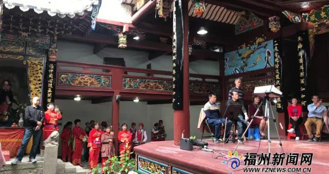 汉闽越王庙新庙古戏台首次举行重阳敬老演出