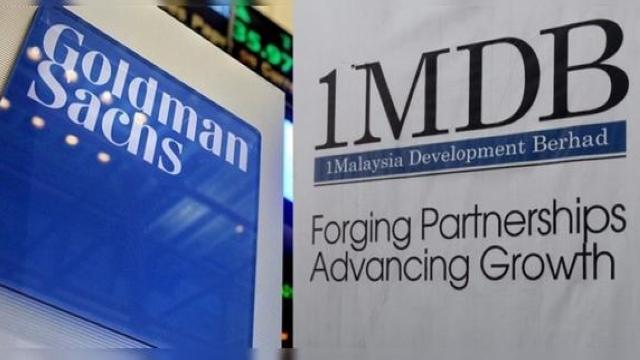 高盛因马来西亚贪腐案被罚超50亿 到底有何影响?