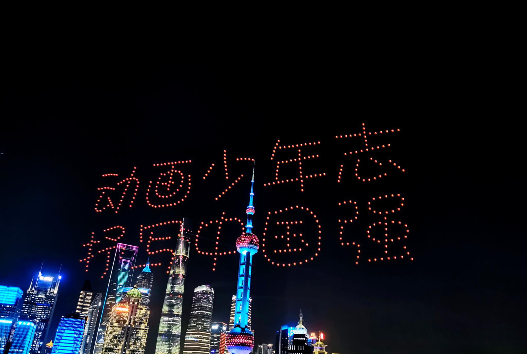 《钢铁飞龙3》在上海干了件让人瞩目的事儿,国产动漫IP衍生品迎来爆发期