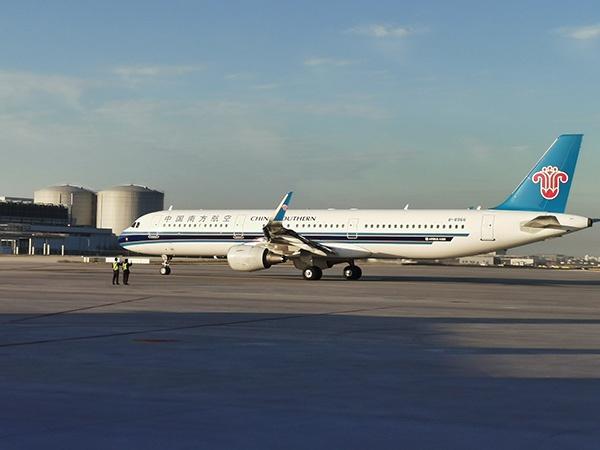 新航季,南航团体设计日均航班量跨越2500班次。南航图