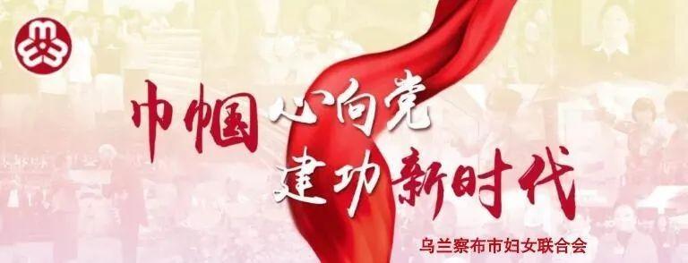 喜报|我市多蒙德豪生大酒店总经理李晋华喜获全国三八红旗手荣誉称号