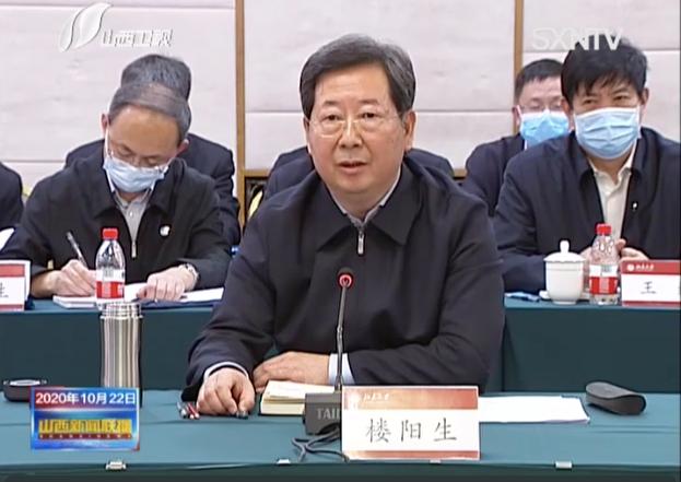 这5位省委布告、省长为什么此时进京?