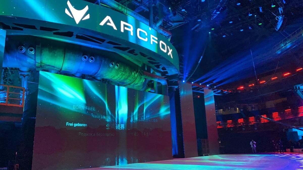ARCFOX新车上市 能否肩负振兴北汽新能源重任?