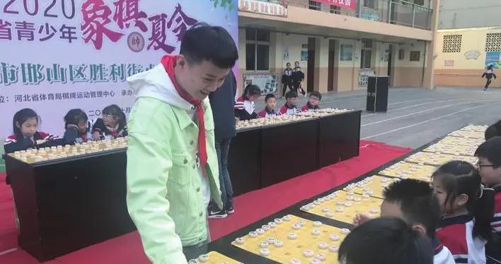 河北省青少年象棋夏令营来邯