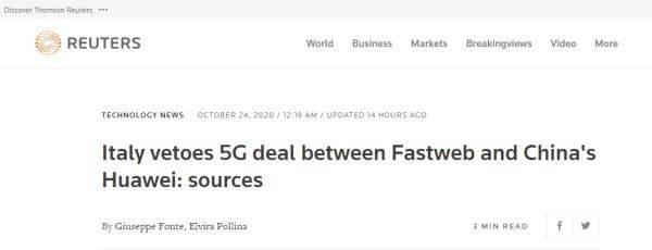 瑞典之后意大利也禁华为 希望评估华为是否能在5G核心网络中发挥作用