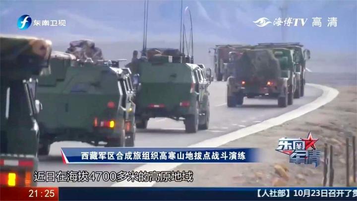 海拔4700米!西藏军区合成旅组织高寒山地拔点战斗演练!