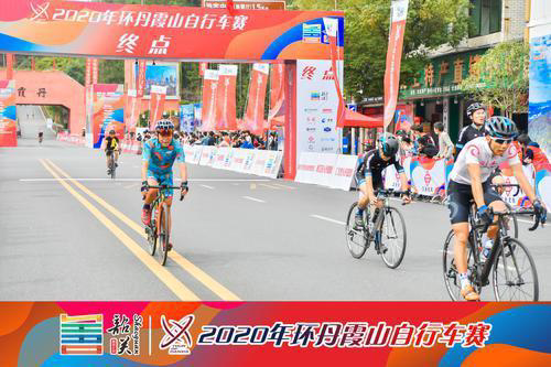 韶关环丹霞山自行车赛今日鸣枪开赛