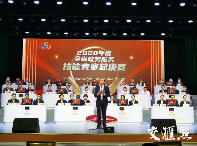 """国内首次,江苏""""政务人""""服务技能大比拼……"""