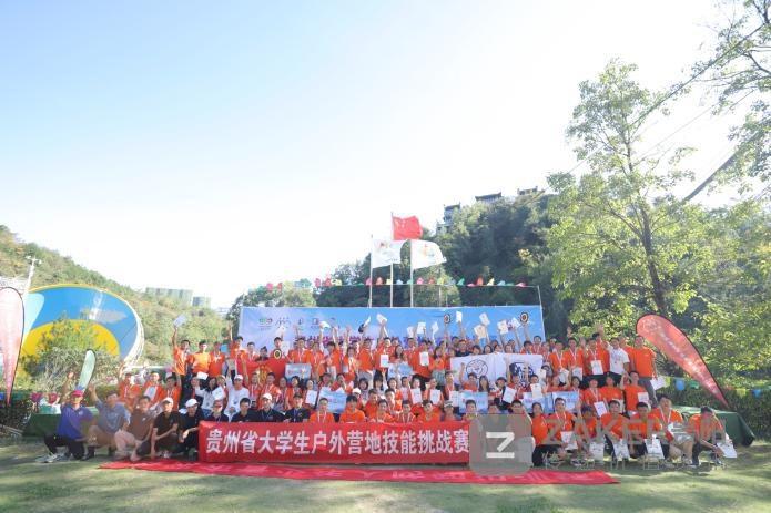 定向越野、攀岩……贵州举行大学生户外技能挑战赛