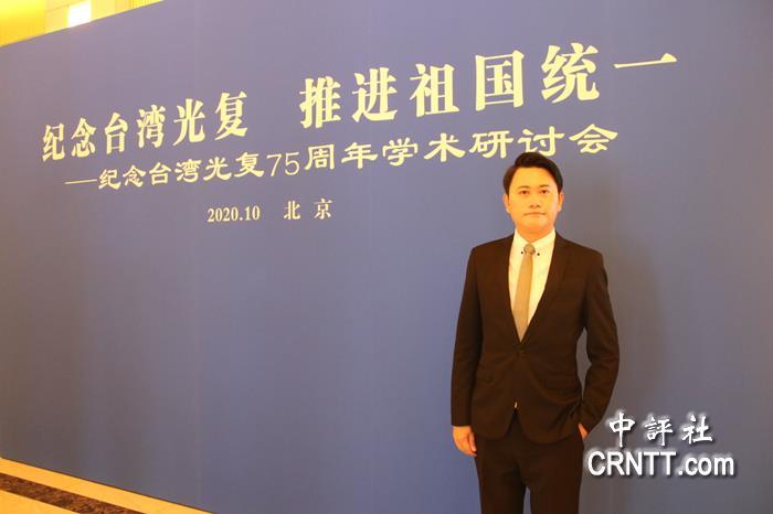 台湾青年杨品骅:台少数民族有了说出真相机会