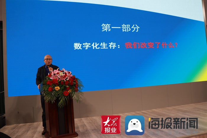 数字化时代企业宣传高峰论坛暨第十九届中华储酒文化节媒体开放日成功举行