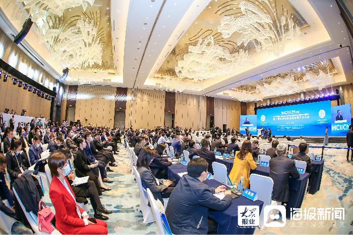 第二届世界中医药互联网产业大会在鲁召开 以数赋智驱动全球中医药创新发展