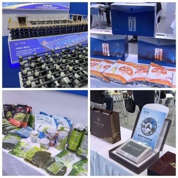 第三届中国国际海洋牧场博览会在大连开幕,威海展团受瞩目