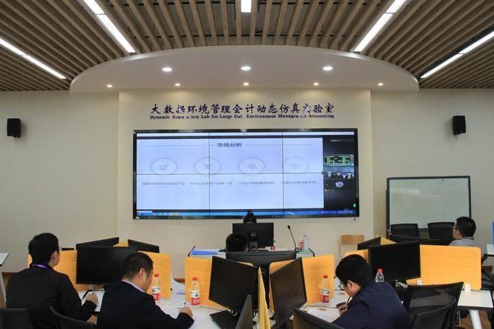 47所高校540人参赛,省大学生企业经营沙盘模拟竞赛首次引入线上模式