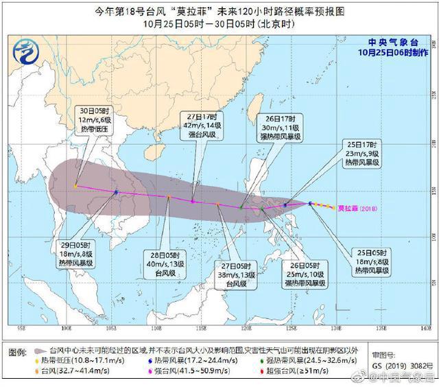 """台风""""莫拉菲""""生成!下周将给南海和华南南部带来较大风雨"""