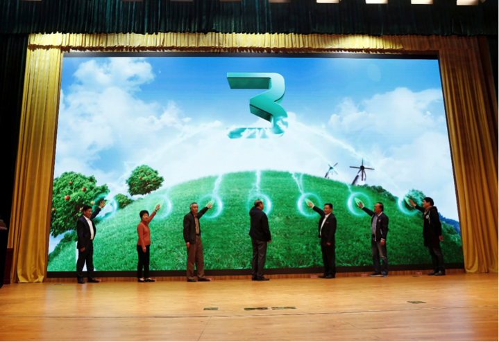 浙经院又一所企业大学扬帆起航!狮峰茶学院举办首届西湖龙井高级研修班