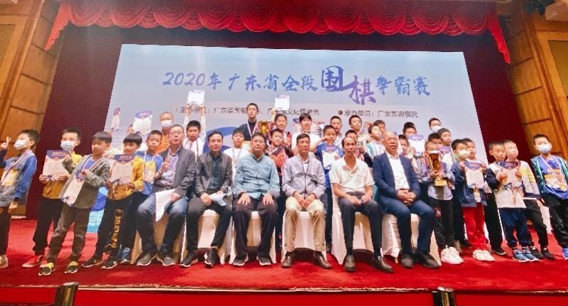 2020年广东省全段围棋争霸赛落幕,冠军获万元奖金