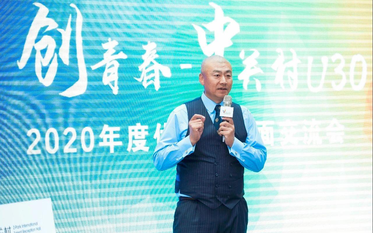 中关村投资人刘志硕:生正逢时的创业者需要承担起国家赋予的使命图片