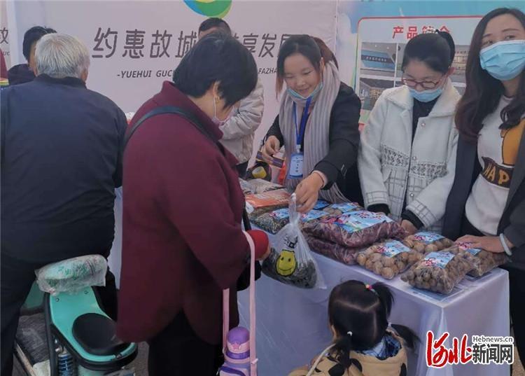 2020故城第一届惠民旅游促消费季惠民展销活动启动仪式举行