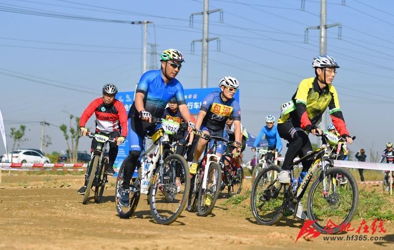 市运会300名选手在南岗山地赛道上演速度与激情