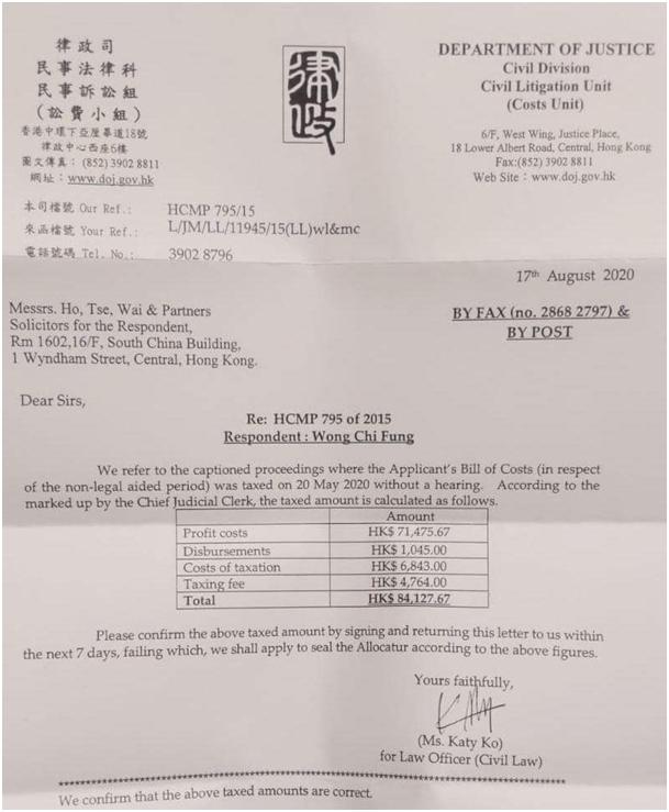黄之锋称收到律政司来信,向他催讨84127.67港元执法用度。图源:黄之锋脸书